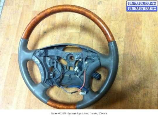 Руль на Toyota Land Cruiser 100
