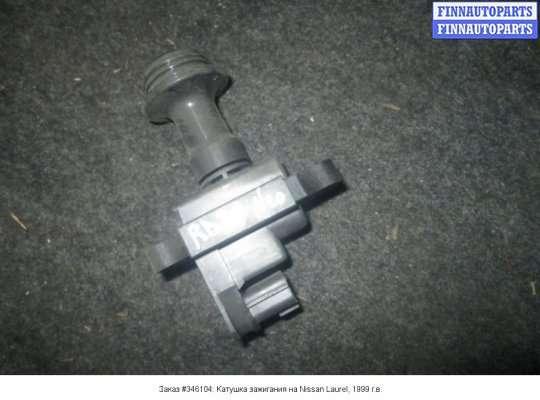 Катушка зажигания на Nissan Laurel (C35)