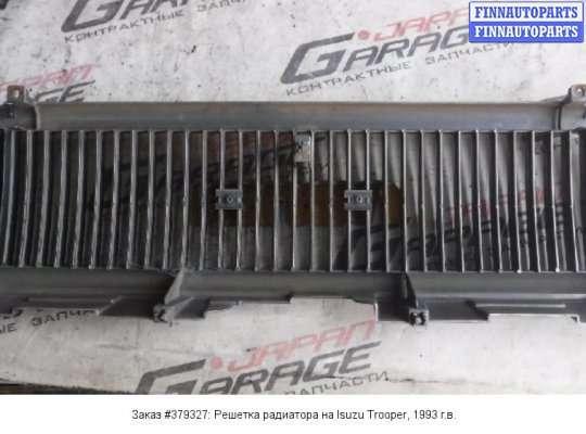 Решетка радиатора на Isuzu Trooper LS