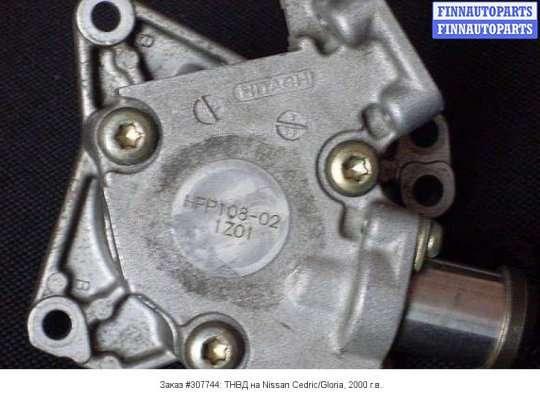 ТНВД на Nissan Cedric/Gloria (Y34)