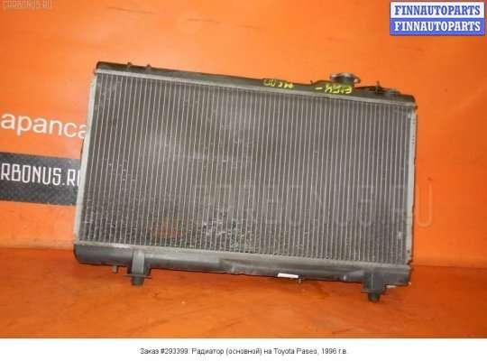 Радиатор (основной) на Toyota Paseo L4