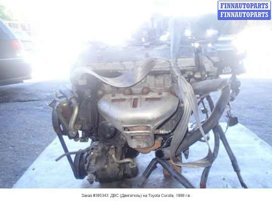 ДВС (Двигатель) на Toyota Corolla E11
