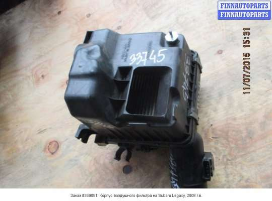 Корпус воздушного фильтра на Subaru Legacy IV (BL, BP)
