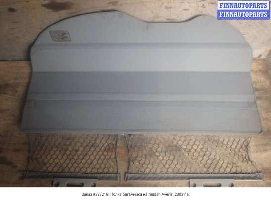 Полка багажника на Nissan Avenir W11