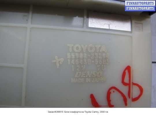 Блок управления печкой на Toyota Camry Gracia (правый руль)