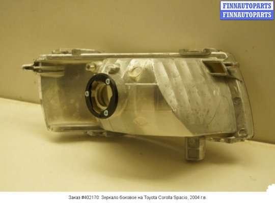 Зеркало боковое на Toyota Corolla Spacio NZE121