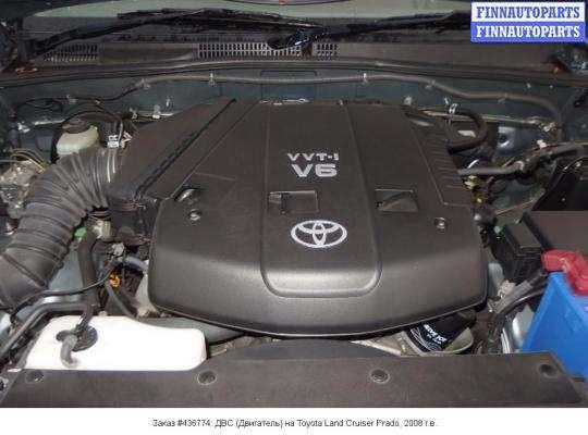 ДВС (Двигатель) на Toyota Land Cruiser Prado 120
