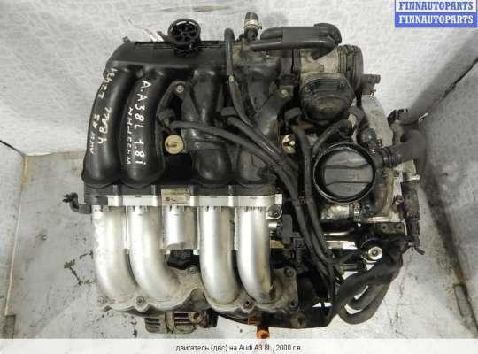Двигатель (ДВС) AGN