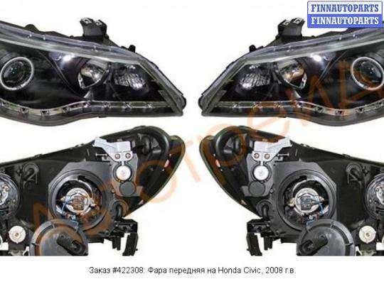 Фара передняя на Honda Civic VIII (4D, 5D)