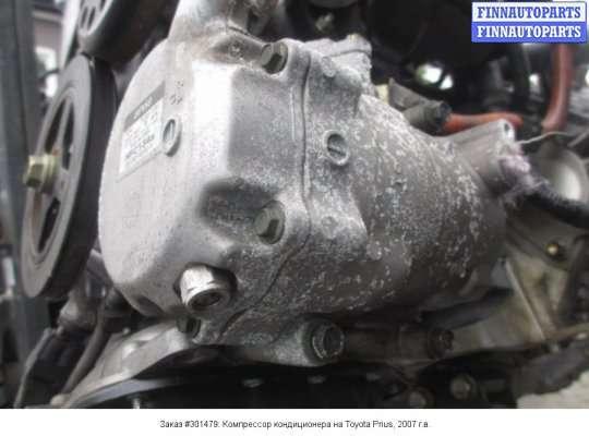 Компрессор кондиционера на Toyota Prius II