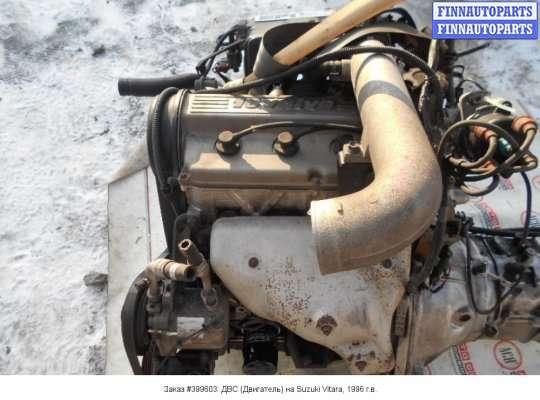 Двигатель (ДВС) G16A (8V)