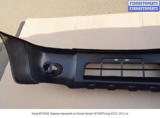 Бампер передний на Nissan NP300 / PickUp (D22)