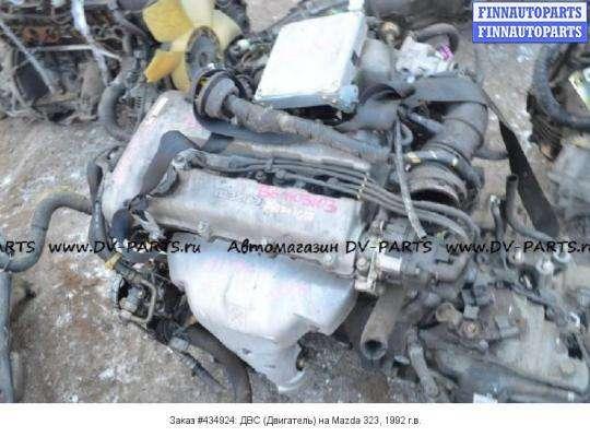 ДВС (Двигатель) на Mazda 323 (BG) 323C/ 323F/ 323S