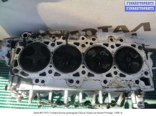 Головка блока цилиндров (ГБЦ в сборе) на Nissan Presage