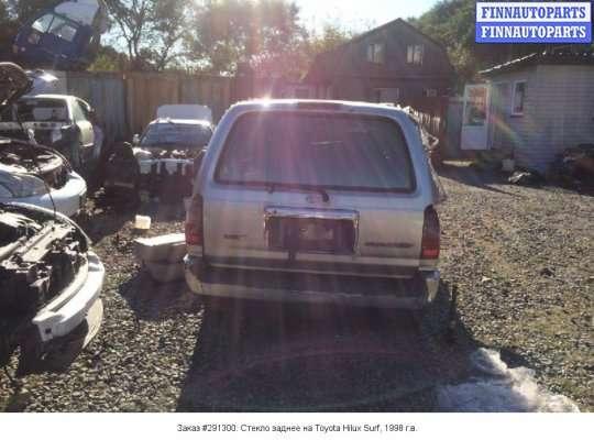 Стекло заднее на Toyota Hilux Surf II (N185W)
