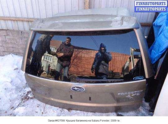 Крышка багажника на Subaru Forester SH