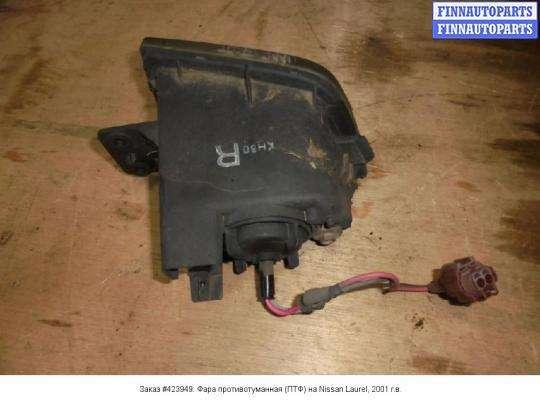 Фара противотуманная (ПТФ) на Nissan Laurel (C35)