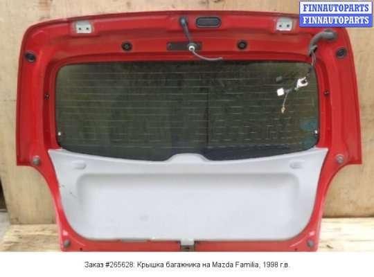 Крышка багажника на Mazda Familia