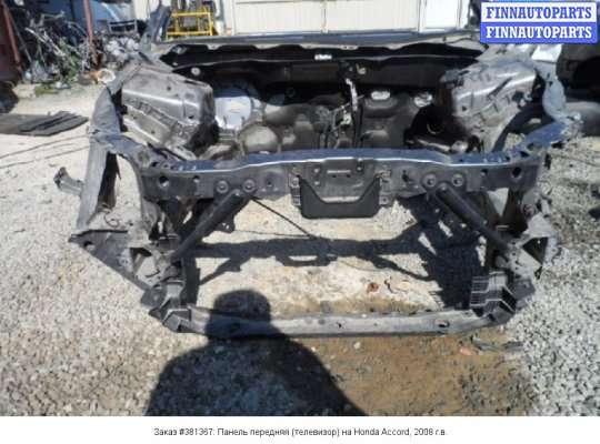 Панель передняя (телевизор) на Honda Accord VIII (CU)