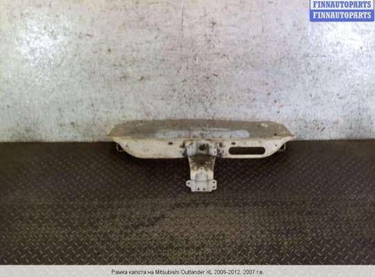 Рамка капота (верхняя планка) на Mitsubishi Outlander XL