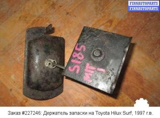 Держатель запаски на Toyota Hilux Surf II (N185W)