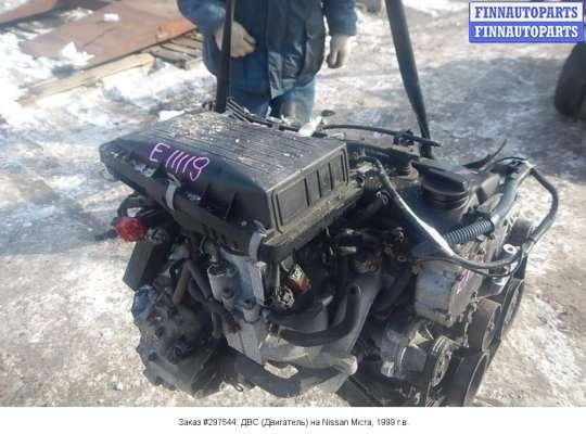 Двигатель (ДВС) CG10DE