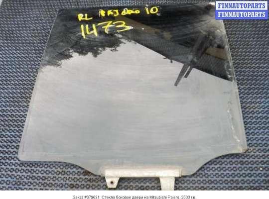 Стекло боковое двери на Mitsubishi Pajero Pinin (H60)