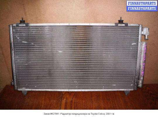 Радиатор кондиционера на Toyota Celica T23