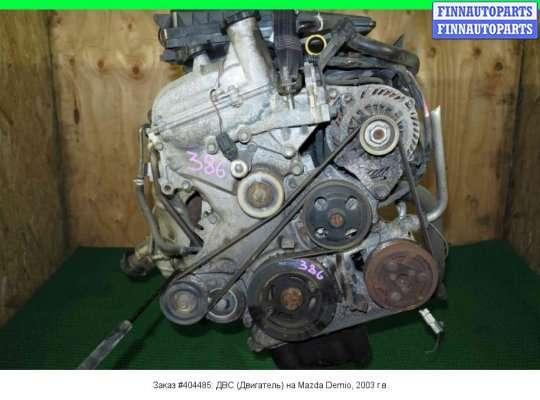 ДВС (Двигатель) на Mazda Demio II (DY)
