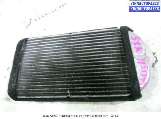 Радиатор отопителя (печки) на Toyota RAV4 I