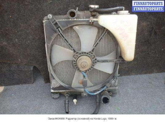 Радиатор (основной) на Honda Logo GA3