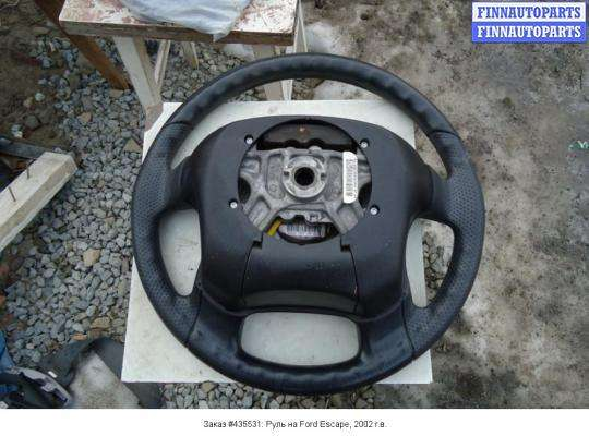 Руль на Ford Escape