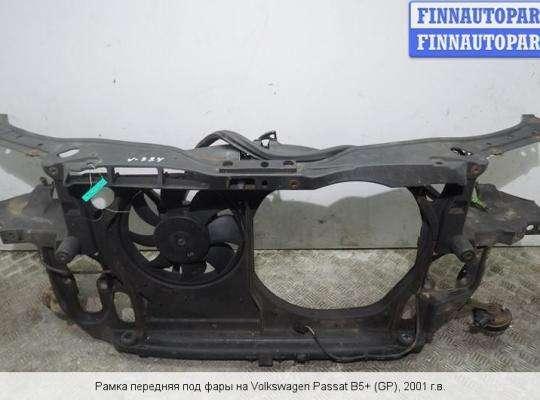 Рамка капота (верхняя планка) на Volkswagen Passat B5+ (3B, GP)