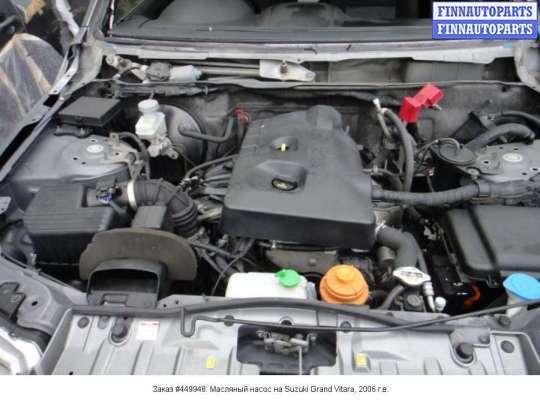 Масляный насос на Suzuki Grand Vitara II (JT, TD54)