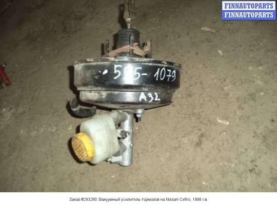 Вакуумный усилитель тормозов на Nissan Cefiro 32