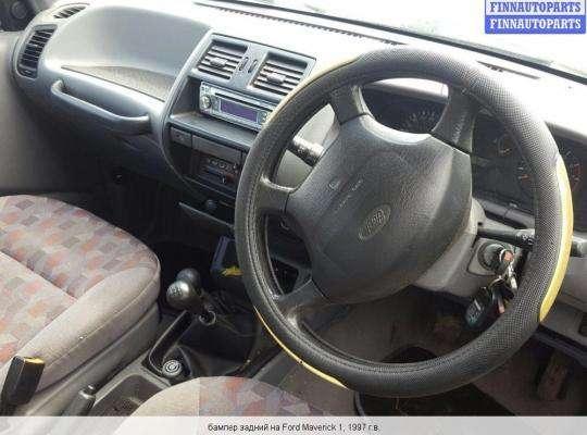 Бампер задний на Ford Maverick UDS