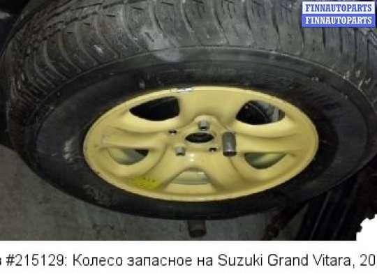 Колесо запасное на Suzuki Grand Vitara II (JT, TD54)