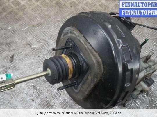 Вакуумный усилитель тормозов на Renault Vel Satis