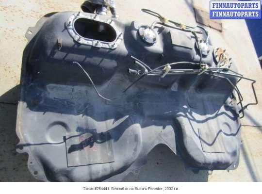 Бензобак на Subaru Forester SF