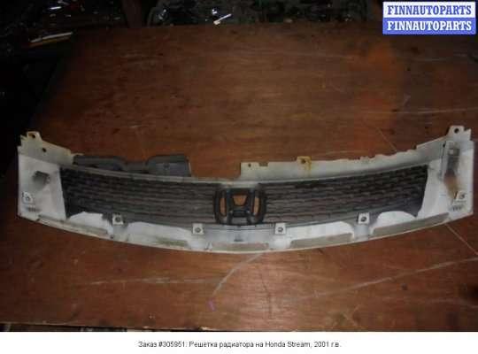 Решетка радиатора на Honda Stream