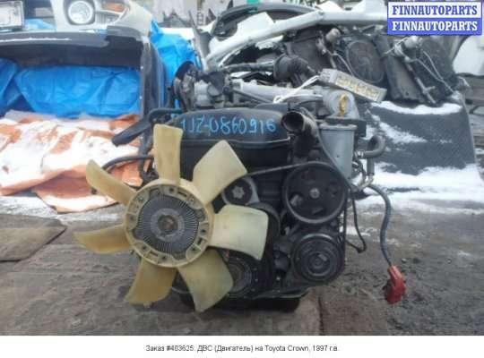 ДВС (Двигатель) на Toyota Crown GS150