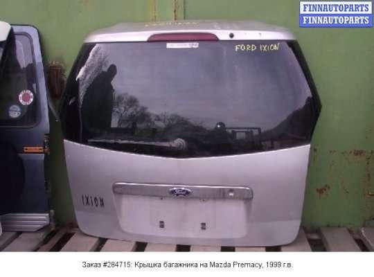 Крышка багажника на Mazda Premacy CP