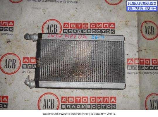 Радиатор отопителя (печки) на Mazda MPV II LW