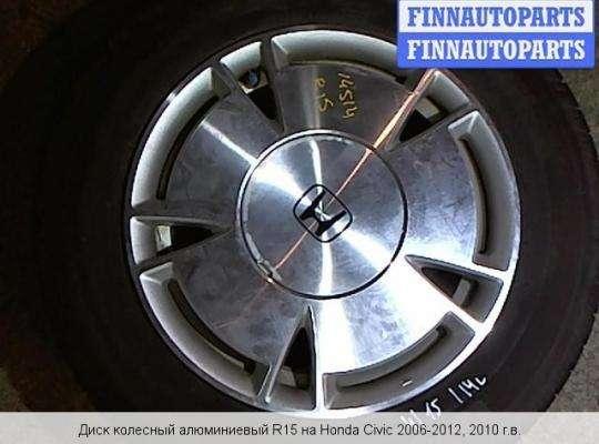 Диск колёсный на Honda Civic VIII (4D, 5D)