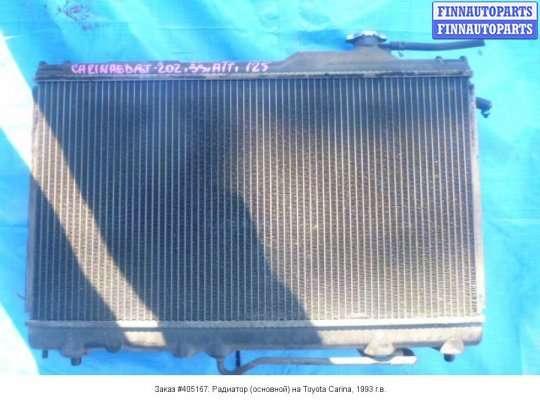 Радиатор (основной) на Toyota Carina ED ST200 (правый руль)