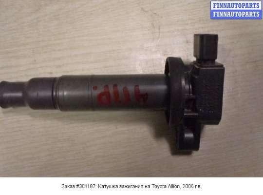 Катушка зажигания на Toyota Allion