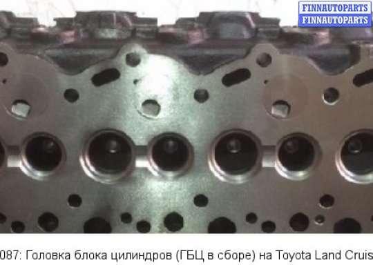 Головка блока цилиндров (ГБЦ в сборе) на Toyota Land Cruiser 80