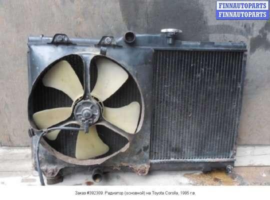 Радиатор (основной) на Toyota Corolla Ceres