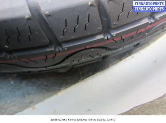 Колесо запасное на Ford Escape