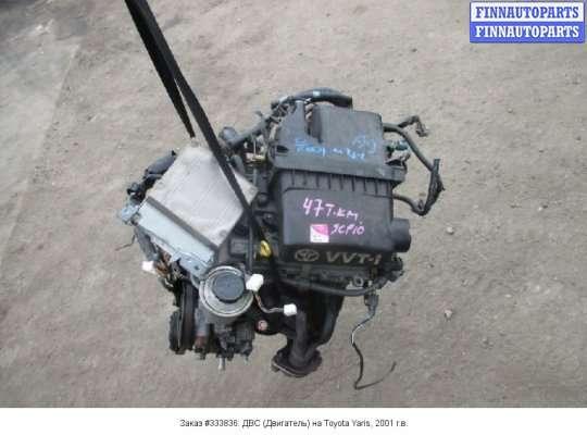 Двигатель (ДВС) 1SZ-FE